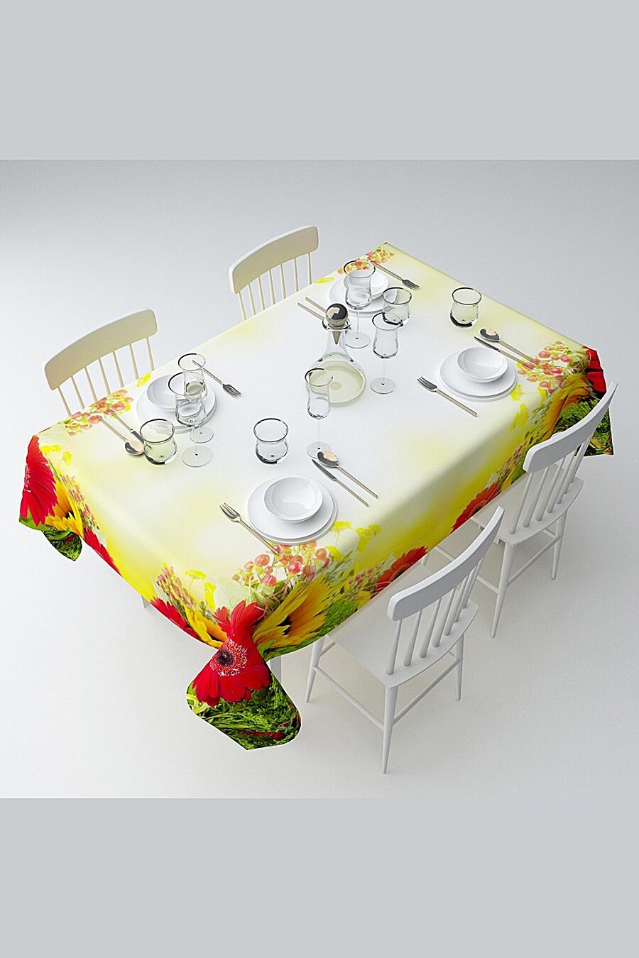 Скатерть с пропиткой для дома ART HOME TEXTILE 120699 купить оптом от производителя. Совместная покупка товаров для дома в OptMoyo
