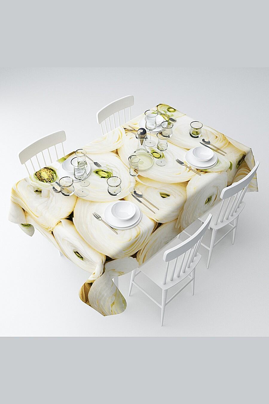 Скатерть с пропиткой для дома ART HOME TEXTILE 120995 купить оптом от производителя. Совместная покупка товаров для дома в OptMoyo