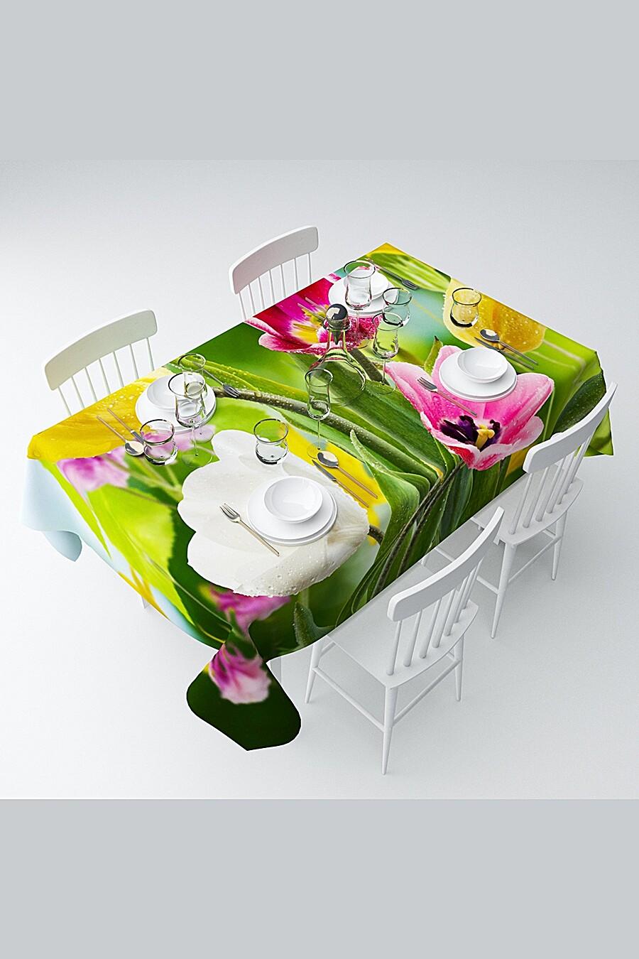 Скатерть с пропиткой для дома ART HOME TEXTILE 121008 купить оптом от производителя. Совместная покупка товаров для дома в OptMoyo