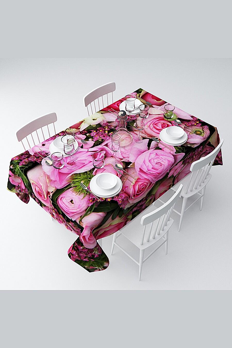 Скатерть с пропиткой для дома ART HOME TEXTILE 121011 купить оптом от производителя. Совместная покупка товаров для дома в OptMoyo