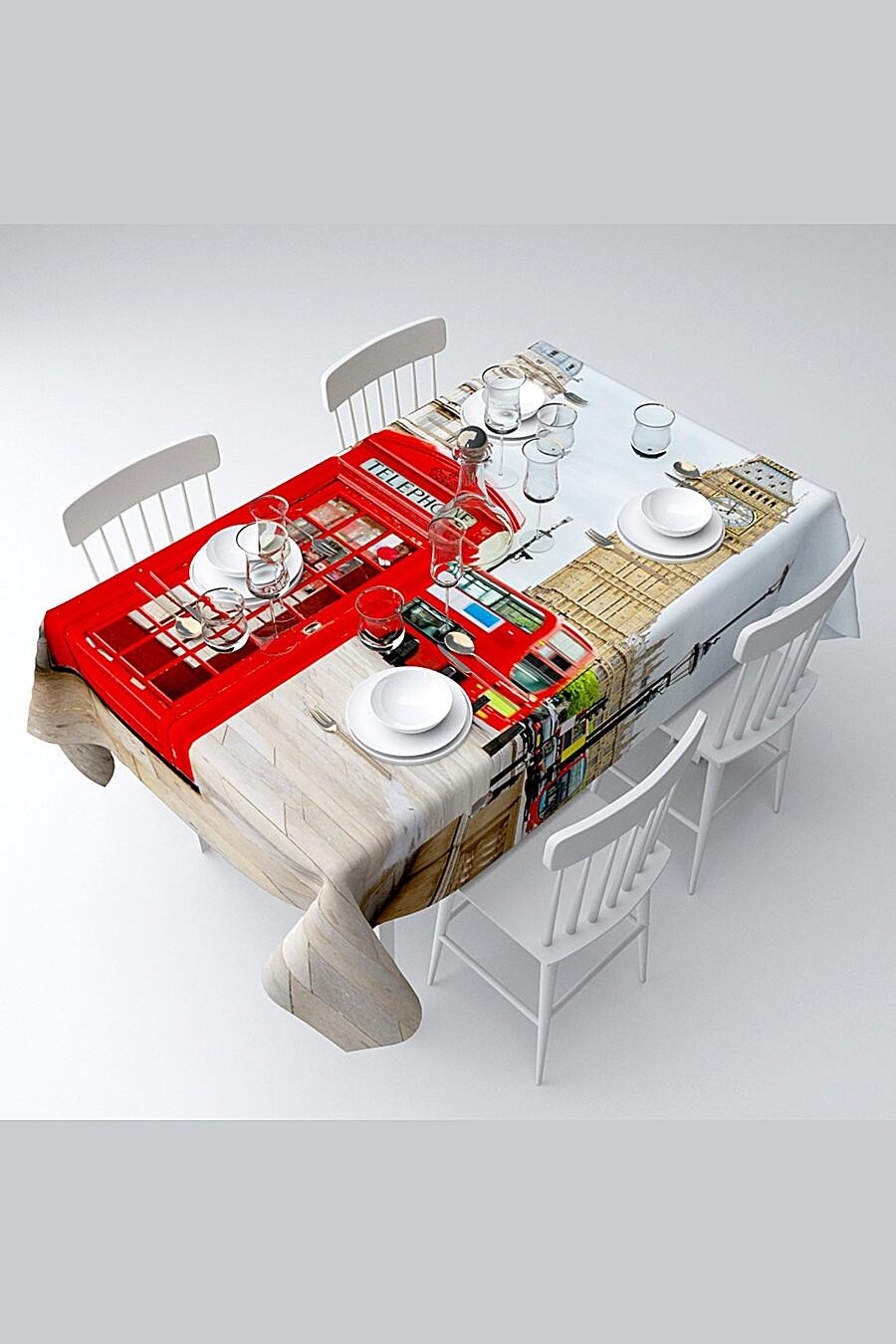 Скатерть с пропиткой для дома ART HOME TEXTILE 121021 купить оптом от производителя. Совместная покупка товаров для дома в OptMoyo