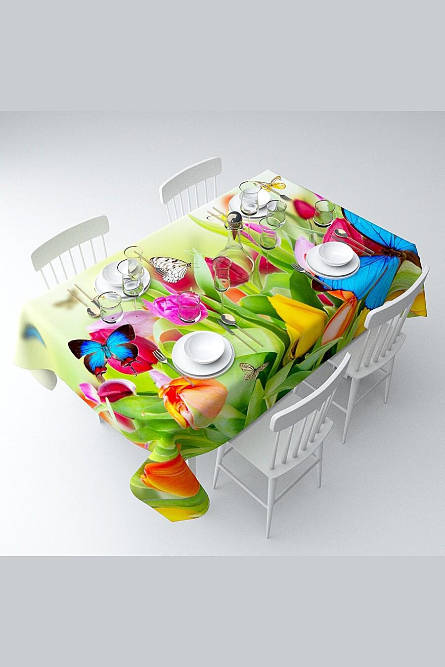 Скатерть с пропиткой для дома ART HOME TEXTILE 121033 купить оптом от производителя. Совместная покупка товаров для дома в OptMoyo