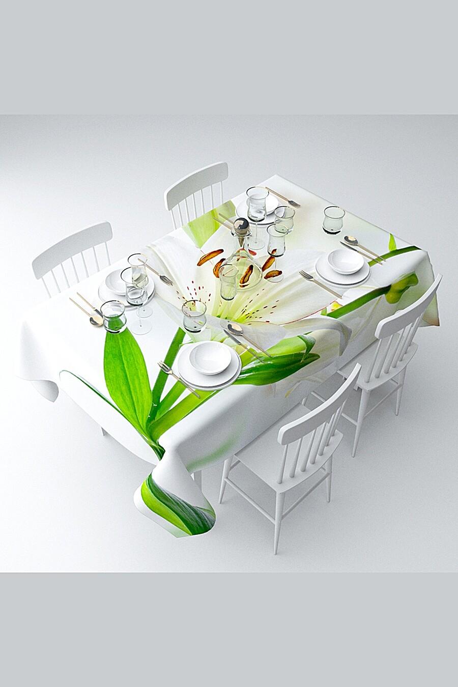 Скатерть с пропиткой для дома ART HOME TEXTILE 121044 купить оптом от производителя. Совместная покупка товаров для дома в OptMoyo
