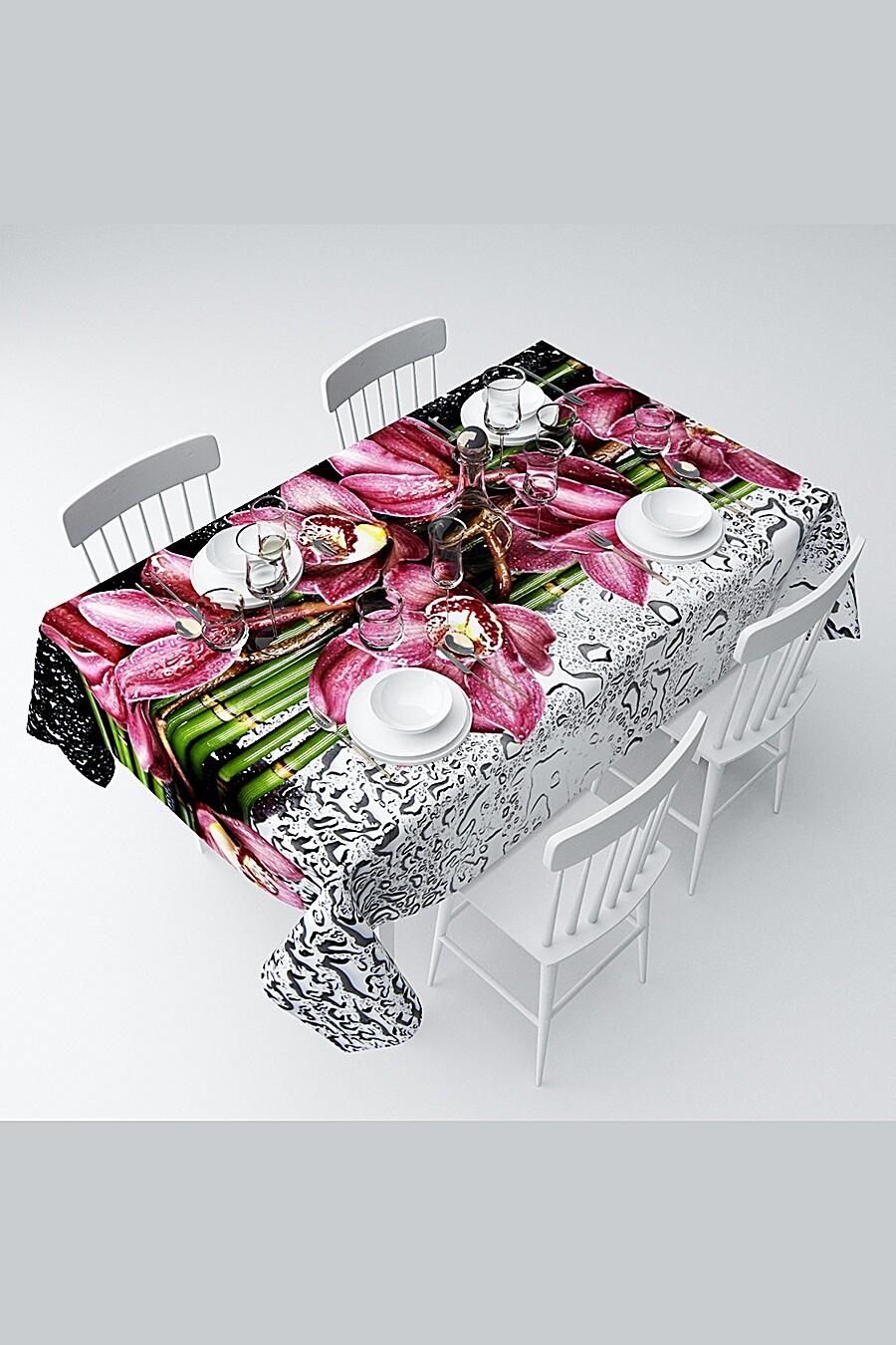 Скатерть с пропиткой для дома ART HOME TEXTILE 121073 купить оптом от производителя. Совместная покупка товаров для дома в OptMoyo