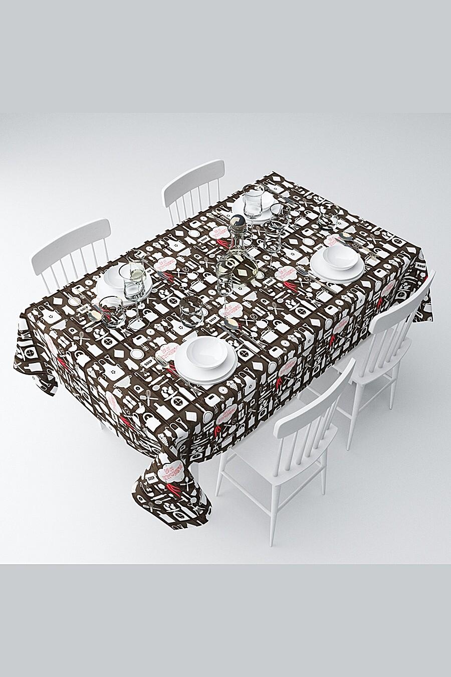 Скатерть с пропиткой для дома ART HOME TEXTILE 121075 купить оптом от производителя. Совместная покупка товаров для дома в OptMoyo