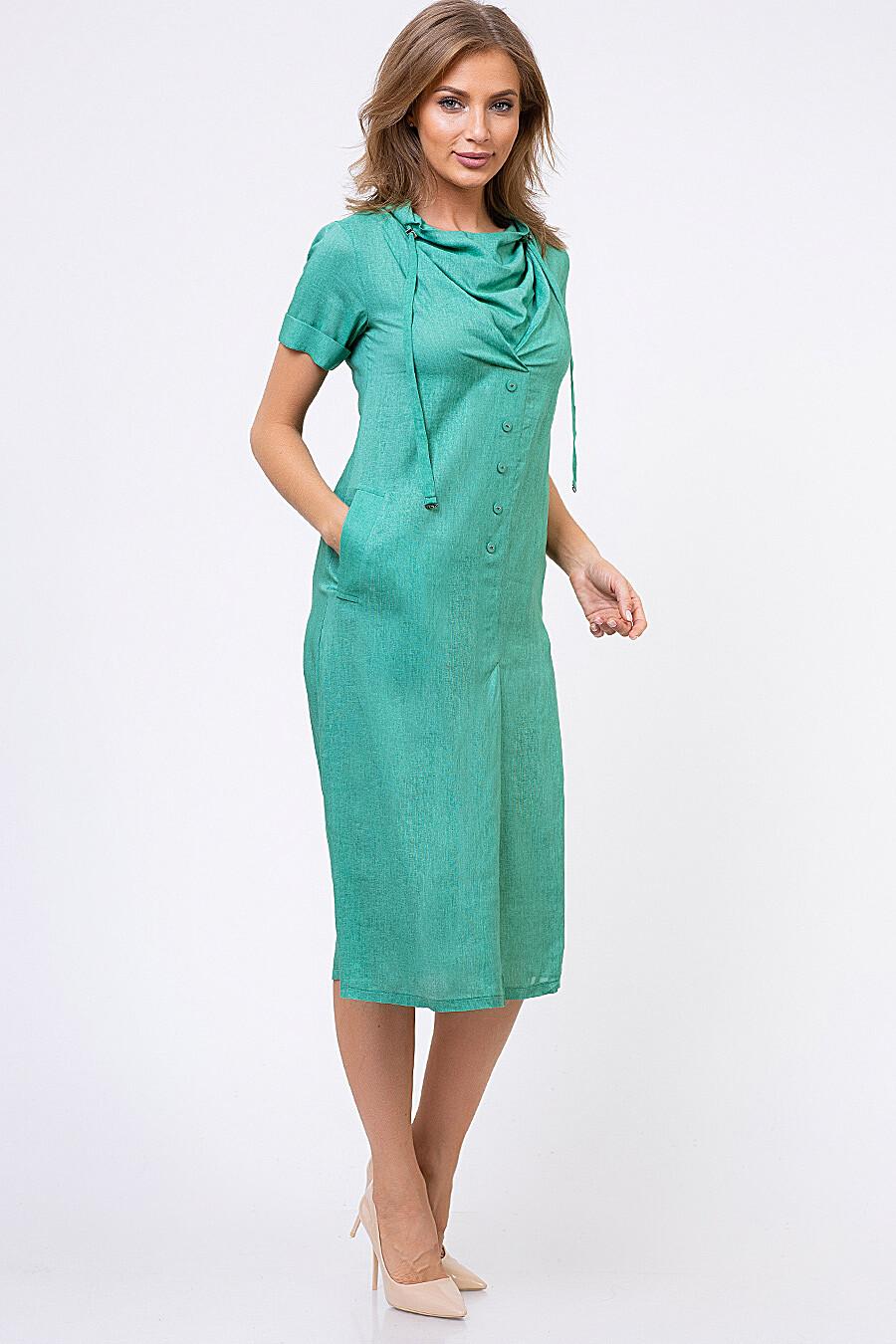 Платье DIMMA (121122), купить в Moyo.moda