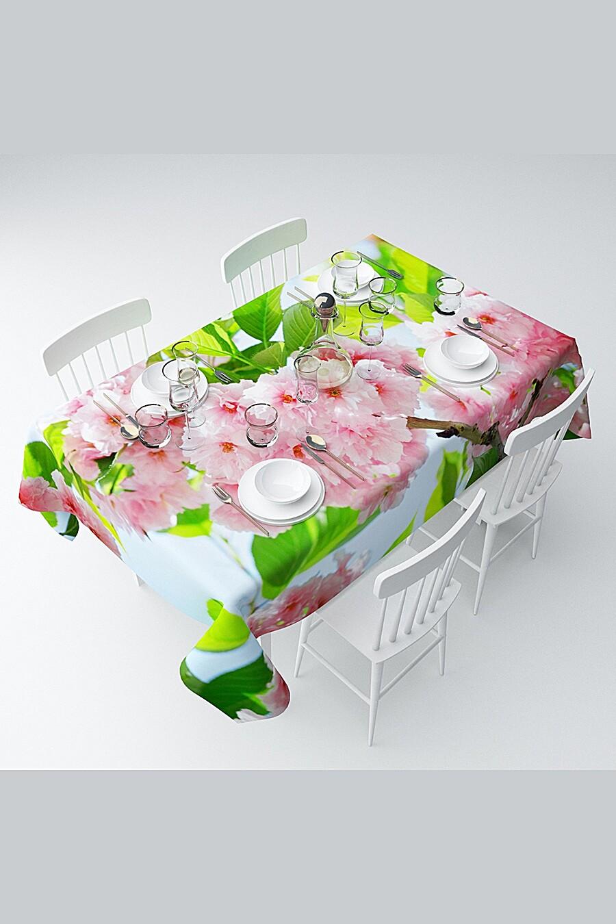 Скатерть с пропиткой для дома ART HOME TEXTILE 121192 купить оптом от производителя. Совместная покупка товаров для дома в OptMoyo