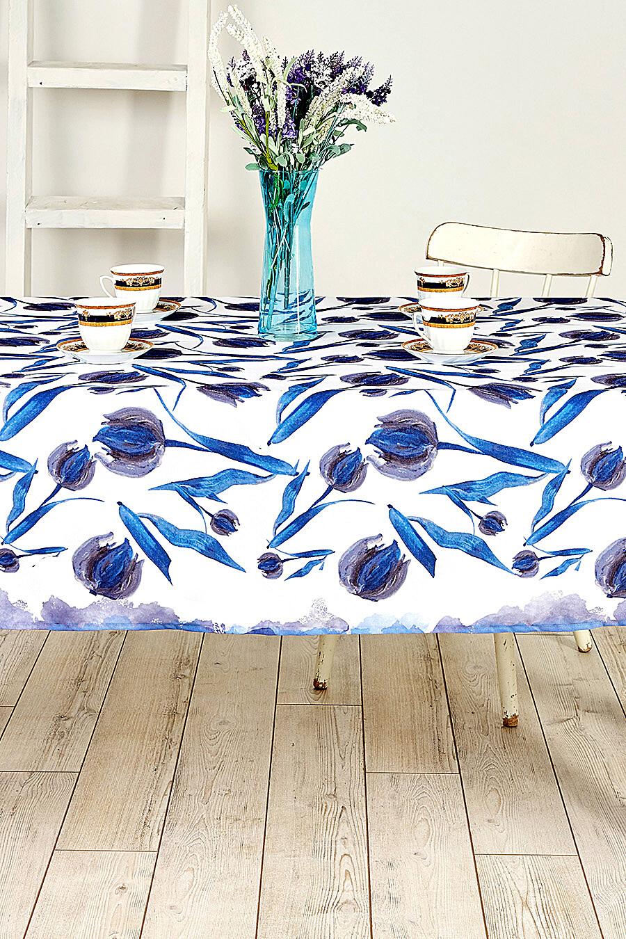 Скатерть прямоугольня для дома ART HOME TEXTILE 121223 купить оптом от производителя. Совместная покупка товаров для дома в OptMoyo