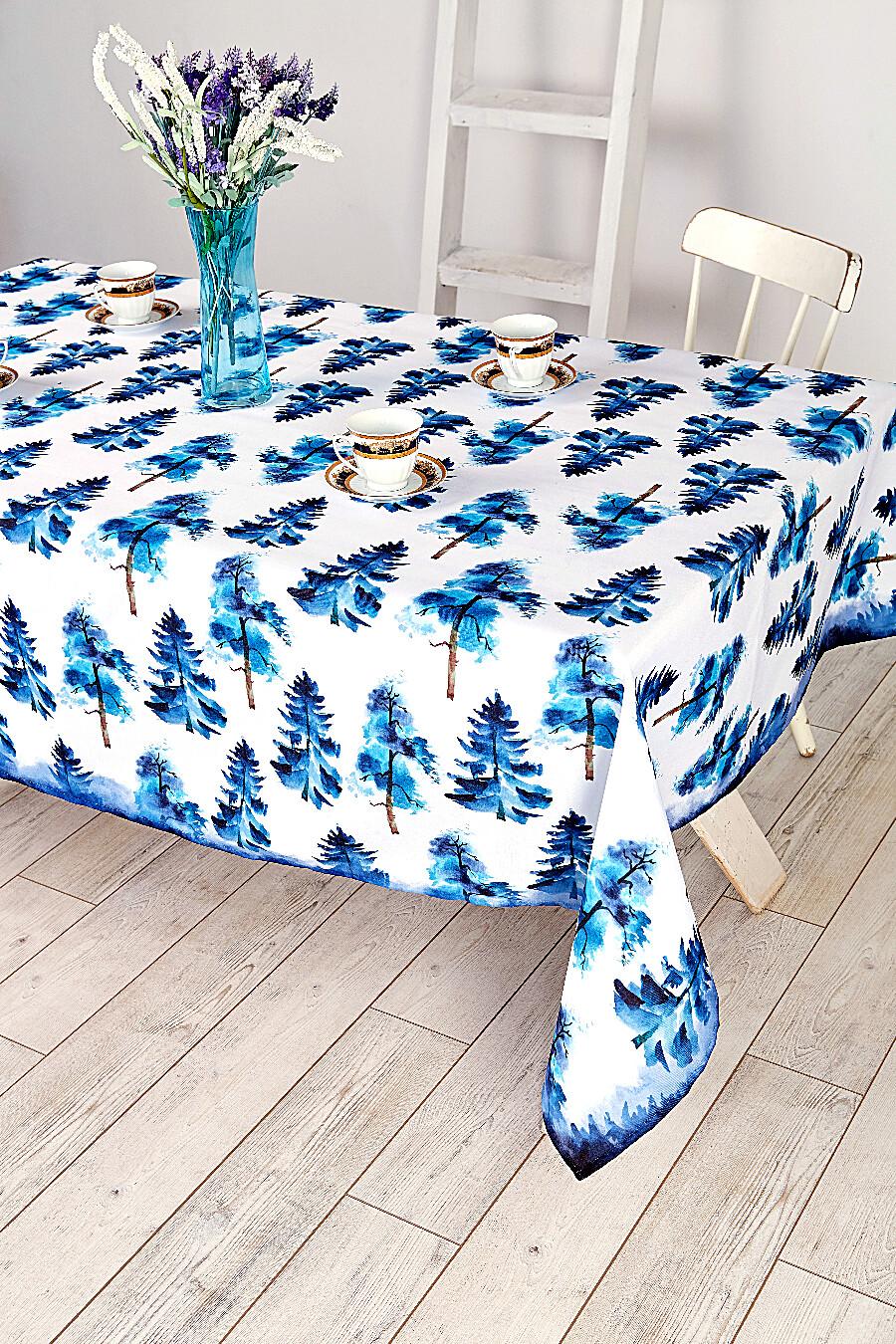 Скатерть прямоугольня для дома ART HOME TEXTILE 121242 купить оптом от производителя. Совместная покупка товаров для дома в OptMoyo