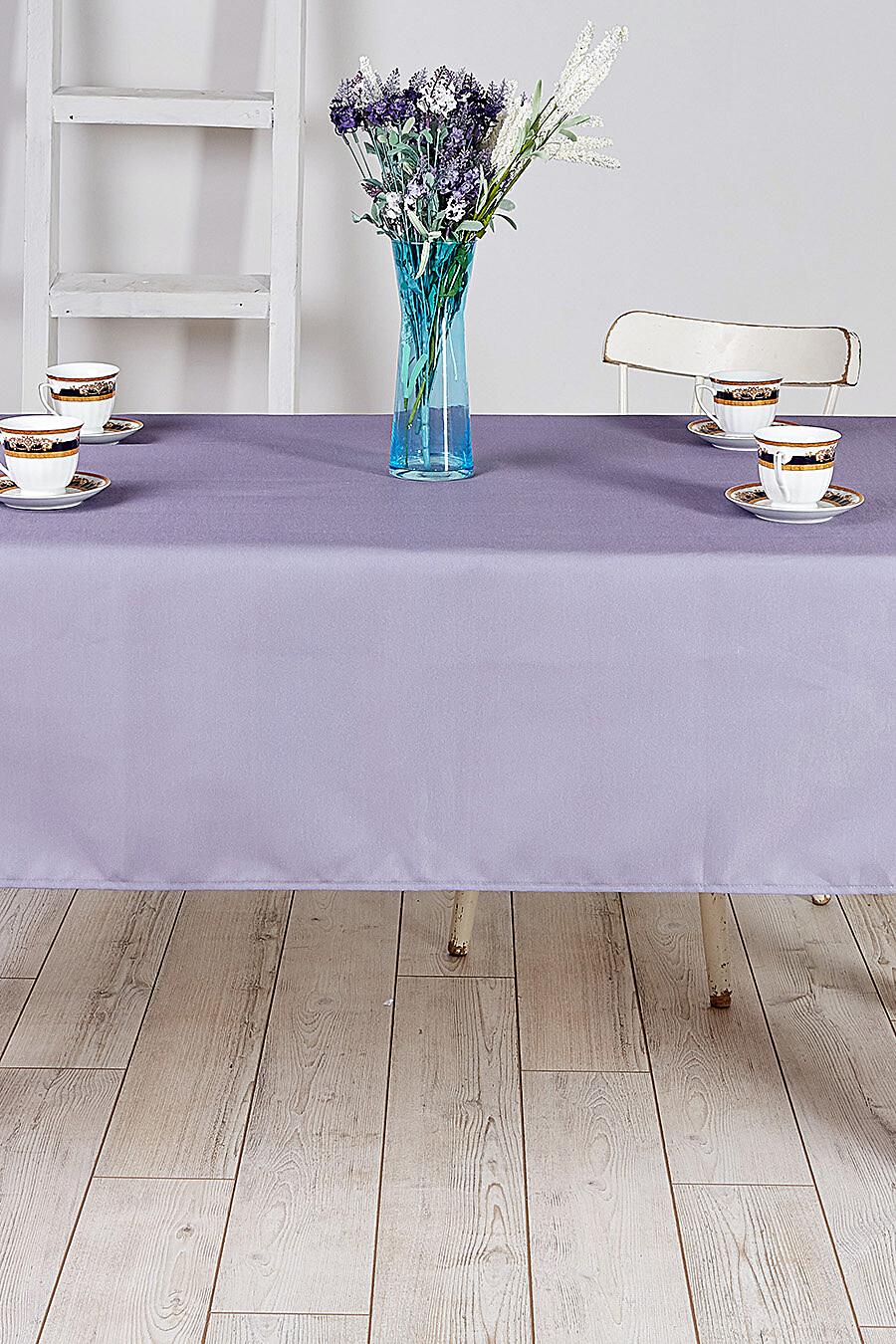 Скатерть прямоугольня для дома ART HOME TEXTILE 121243 купить оптом от производителя. Совместная покупка товаров для дома в OptMoyo