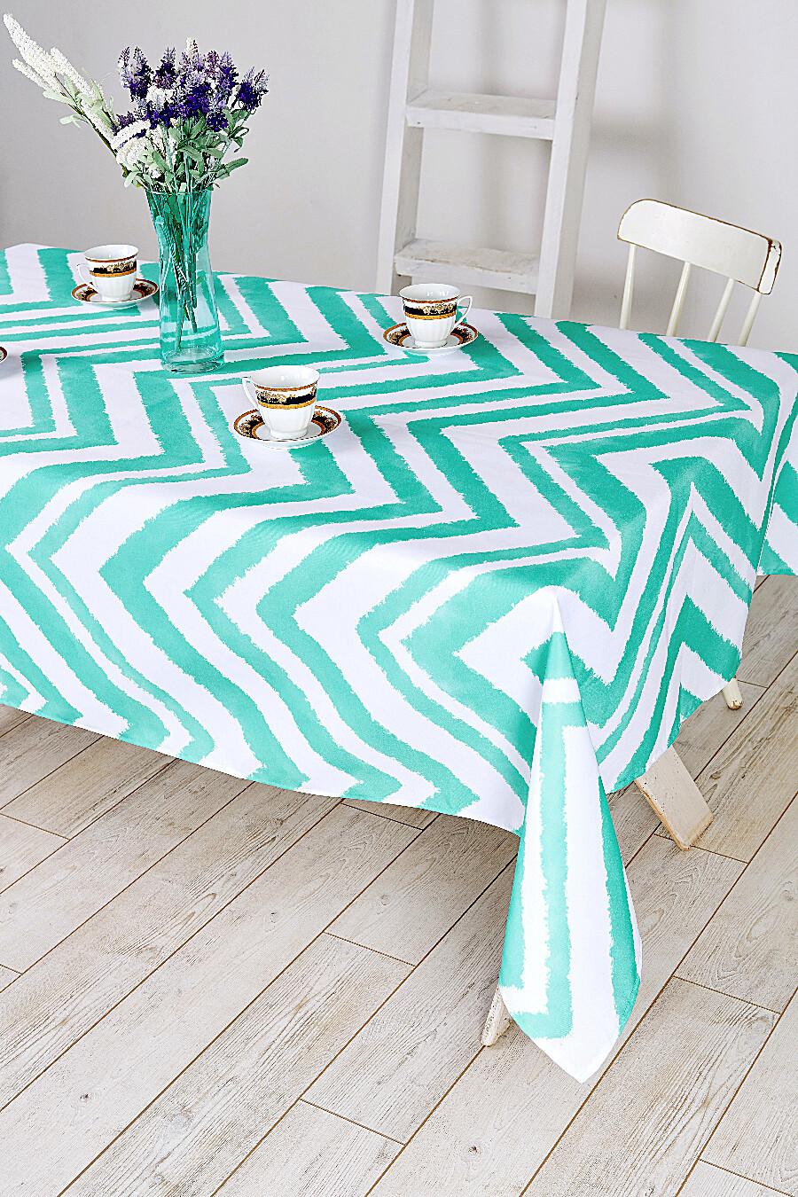 Скатерть прямоугольня для дома ART HOME TEXTILE 121257 купить оптом от производителя. Совместная покупка товаров для дома в OptMoyo