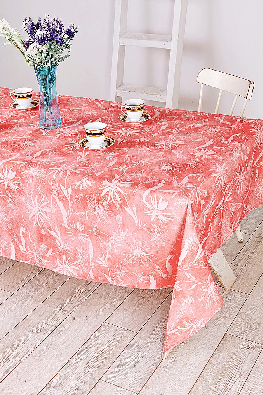 Скатерть прямоугольная для дома ART HOME TEXTILE 121262 купить оптом от производителя. Совместная покупка товаров для дома в OptMoyo