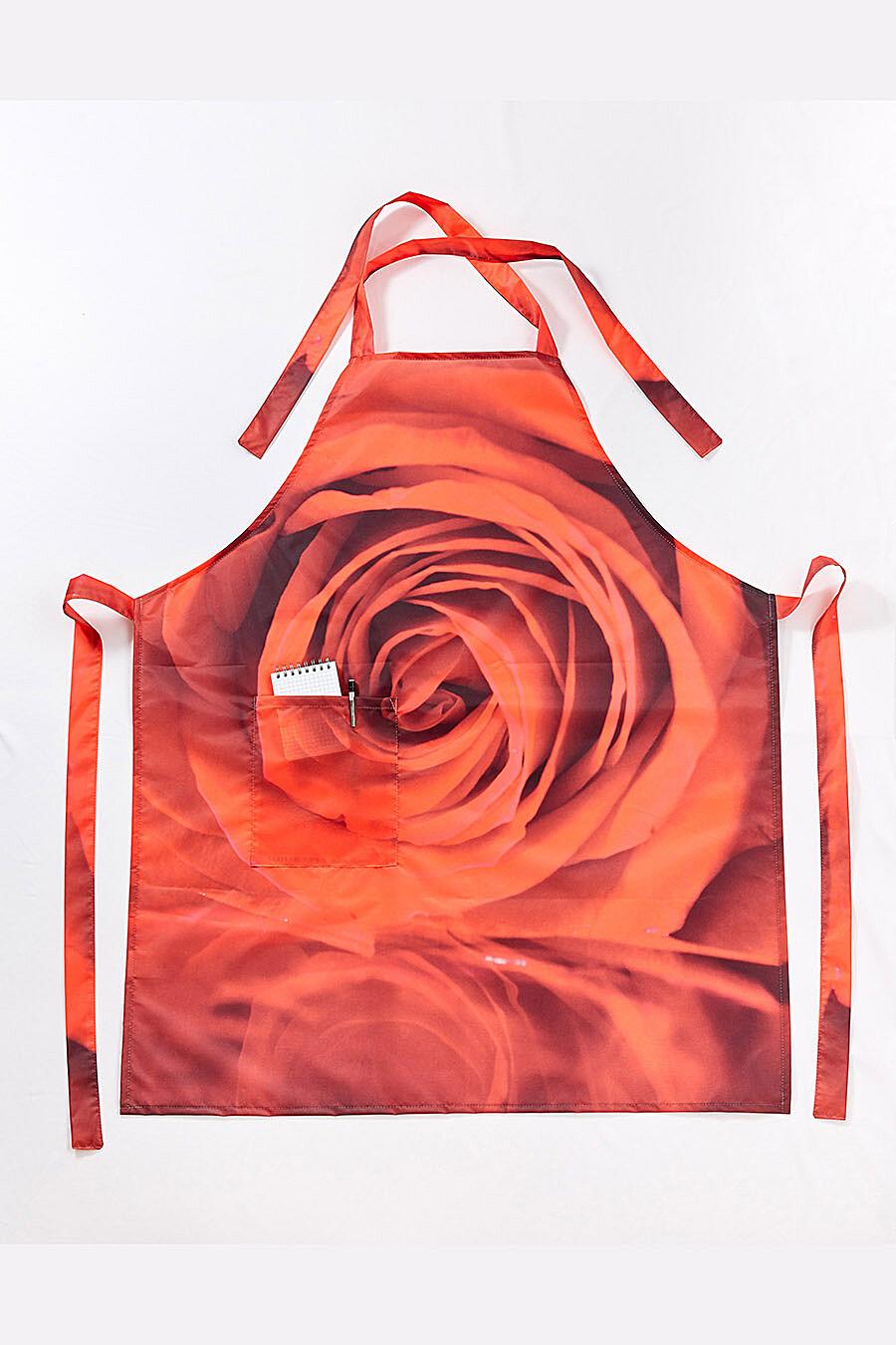 Фартук фигурный для дома ART HOME TEXTILE 121505 купить оптом от производителя. Совместная покупка товаров для дома в OptMoyo