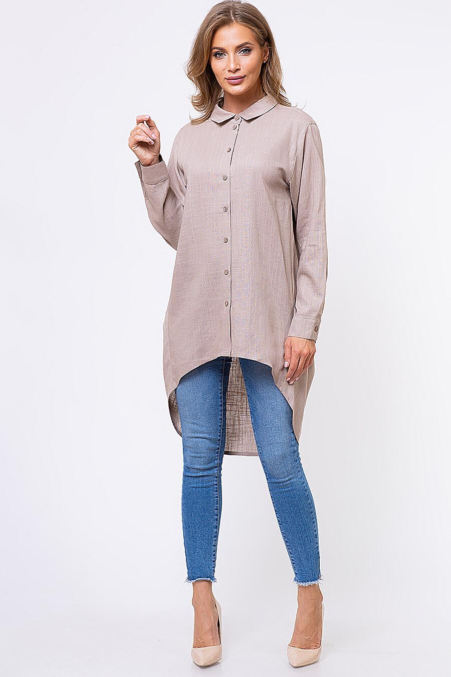 Блуза DIMMA (121762), купить в Moyo.moda
