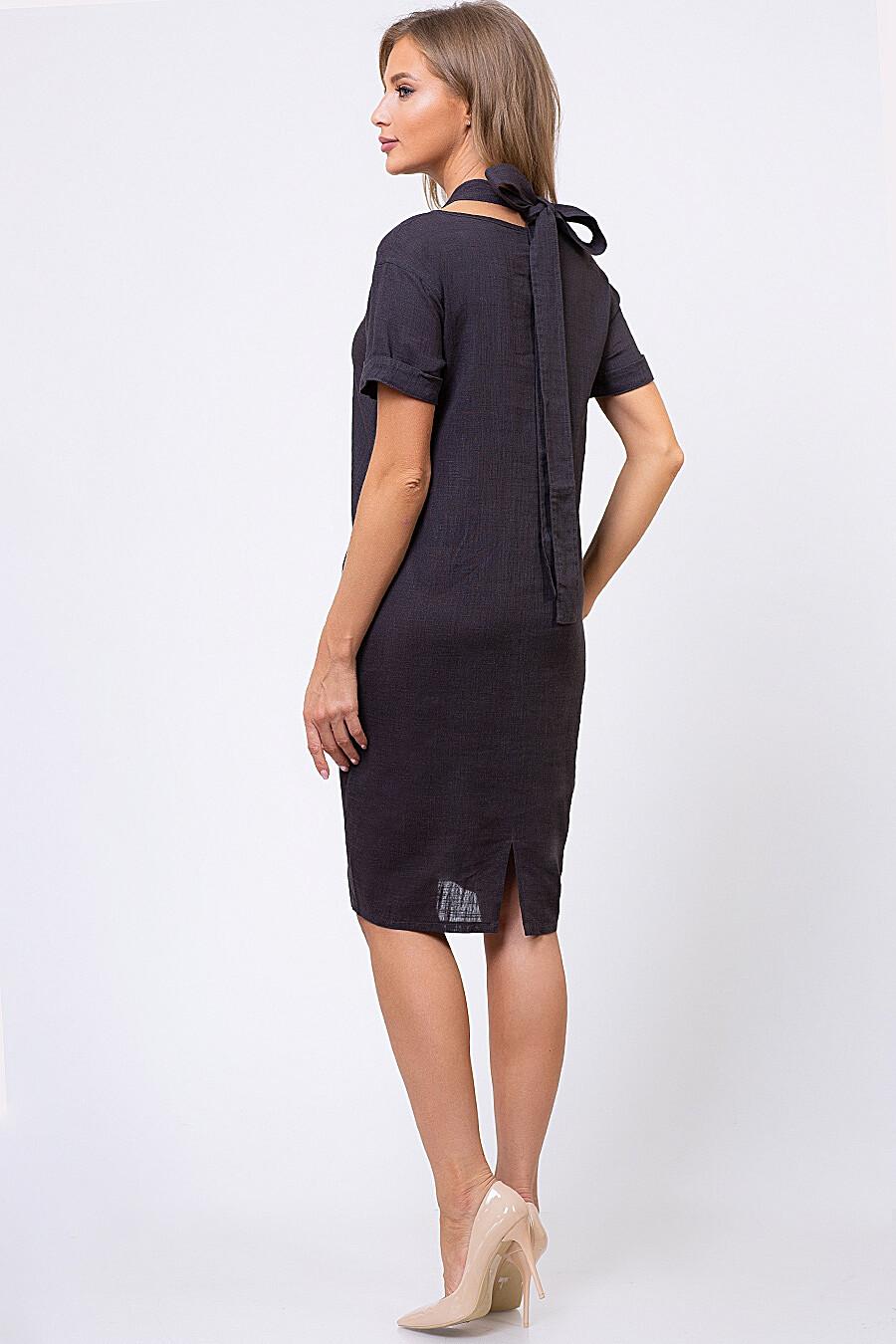 Платье DIMMA (121767), купить в Moyo.moda