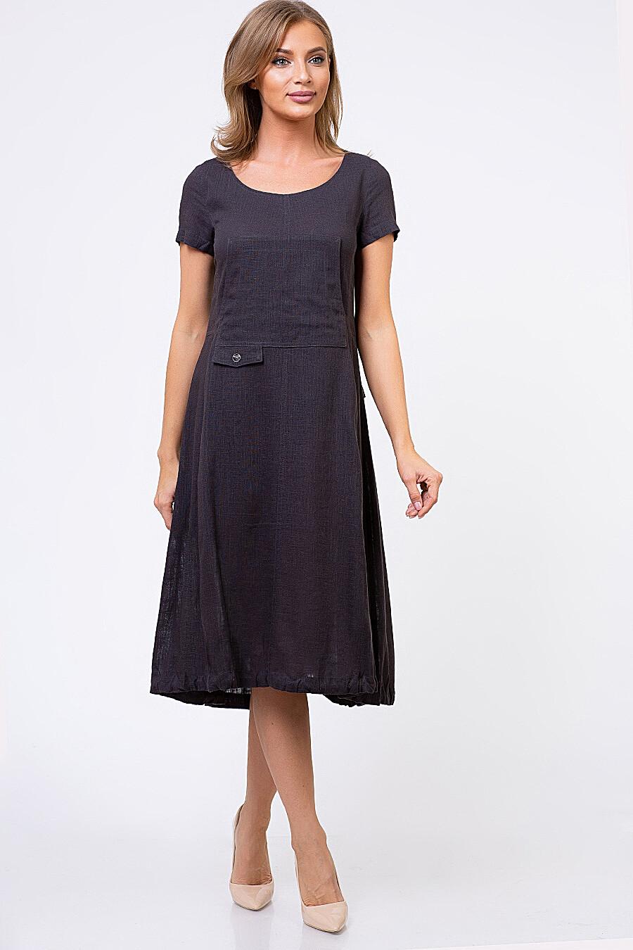 Платье DIMMA (121771), купить в Moyo.moda
