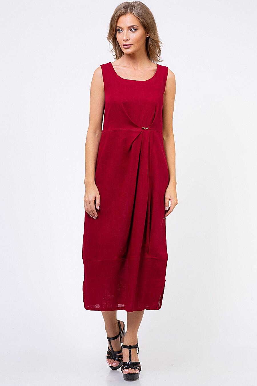 Платье DIMMA (121778), купить в Moyo.moda