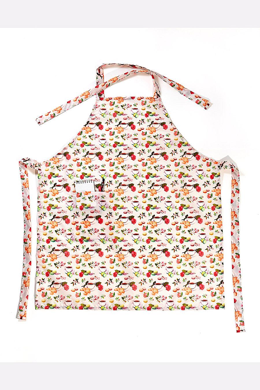 Фартук фигурный для дома ART HOME TEXTILE 121857 купить оптом от производителя. Совместная покупка товаров для дома в OptMoyo