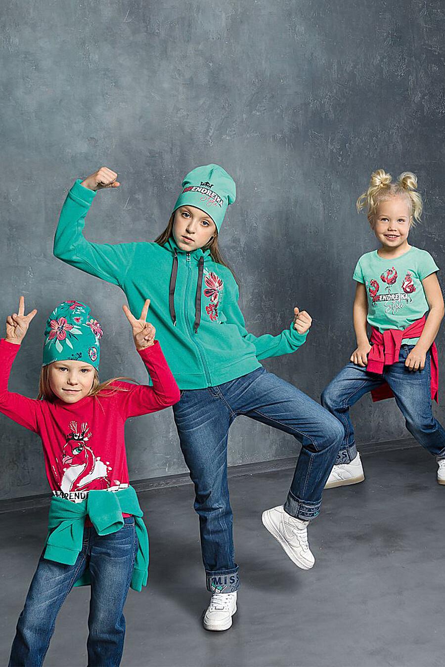 Джемпер для девочек PELICAN 122652 купить оптом от производителя. Совместная покупка детской одежды в OptMoyo