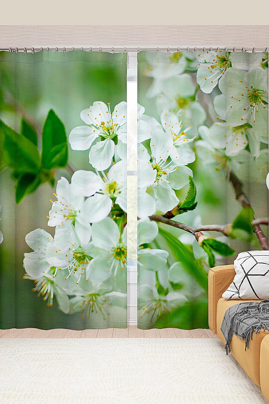 Фотошторы для дома ART HOME TEXTILE 123511 купить оптом от производителя. Совместная покупка товаров для дома в OptMoyo