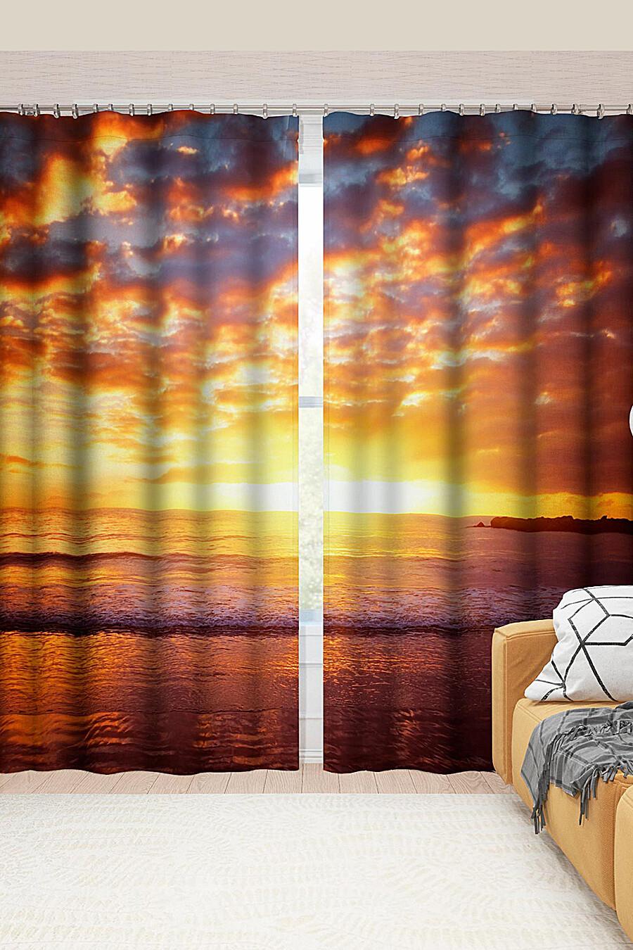 Фотошторы для дома ART HOME TEXTILE 123512 купить оптом от производителя. Совместная покупка товаров для дома в OptMoyo