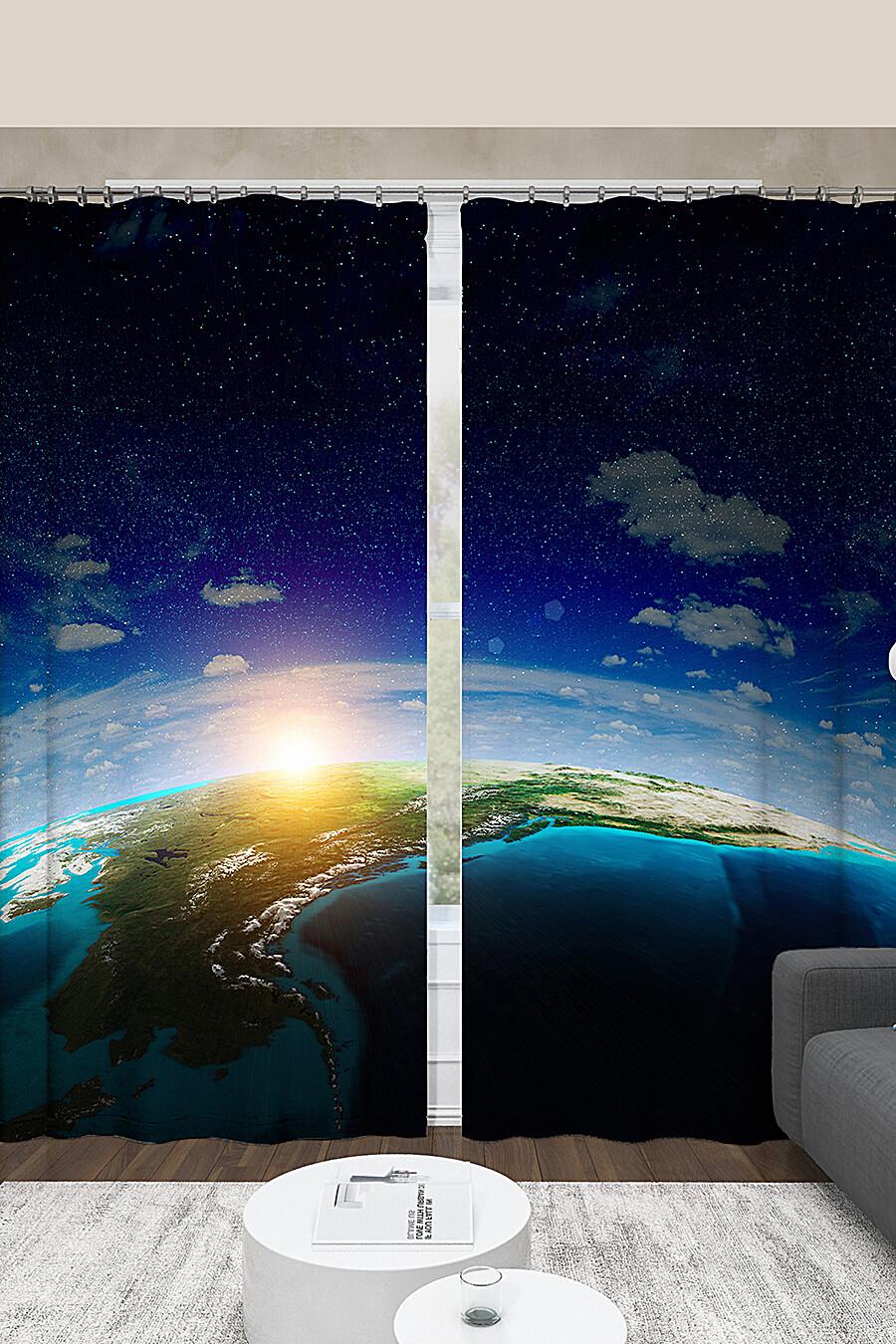 Фотошторы для дома ART HOME TEXTILE 123529 купить оптом от производителя. Совместная покупка товаров для дома в OptMoyo