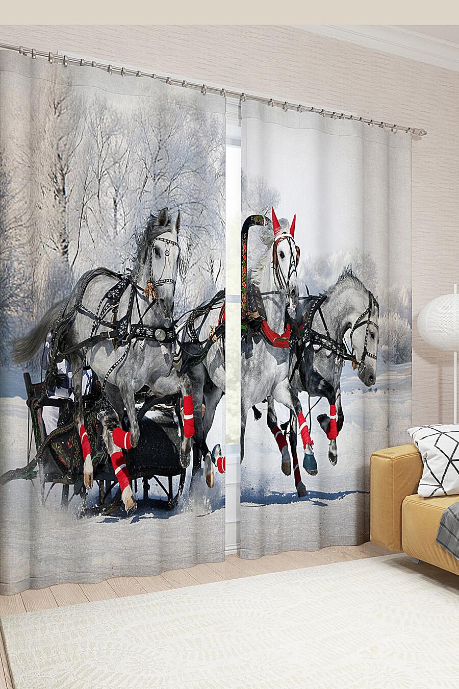 Фотошторы для дома ART HOME TEXTILE 123535 купить оптом от производителя. Совместная покупка товаров для дома в OptMoyo