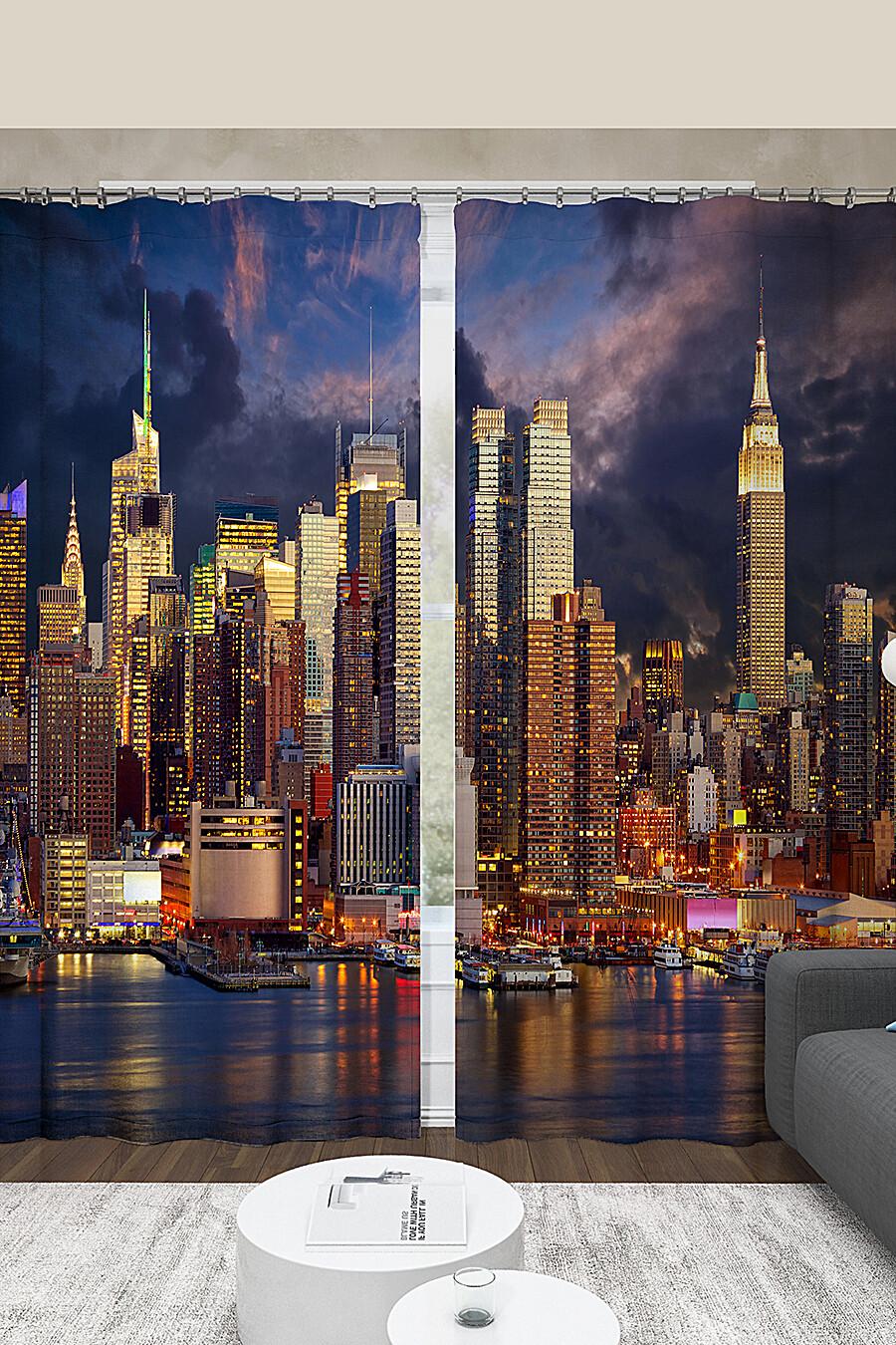 Фотошторы для дома ART HOME TEXTILE 123544 купить оптом от производителя. Совместная покупка товаров для дома в OptMoyo