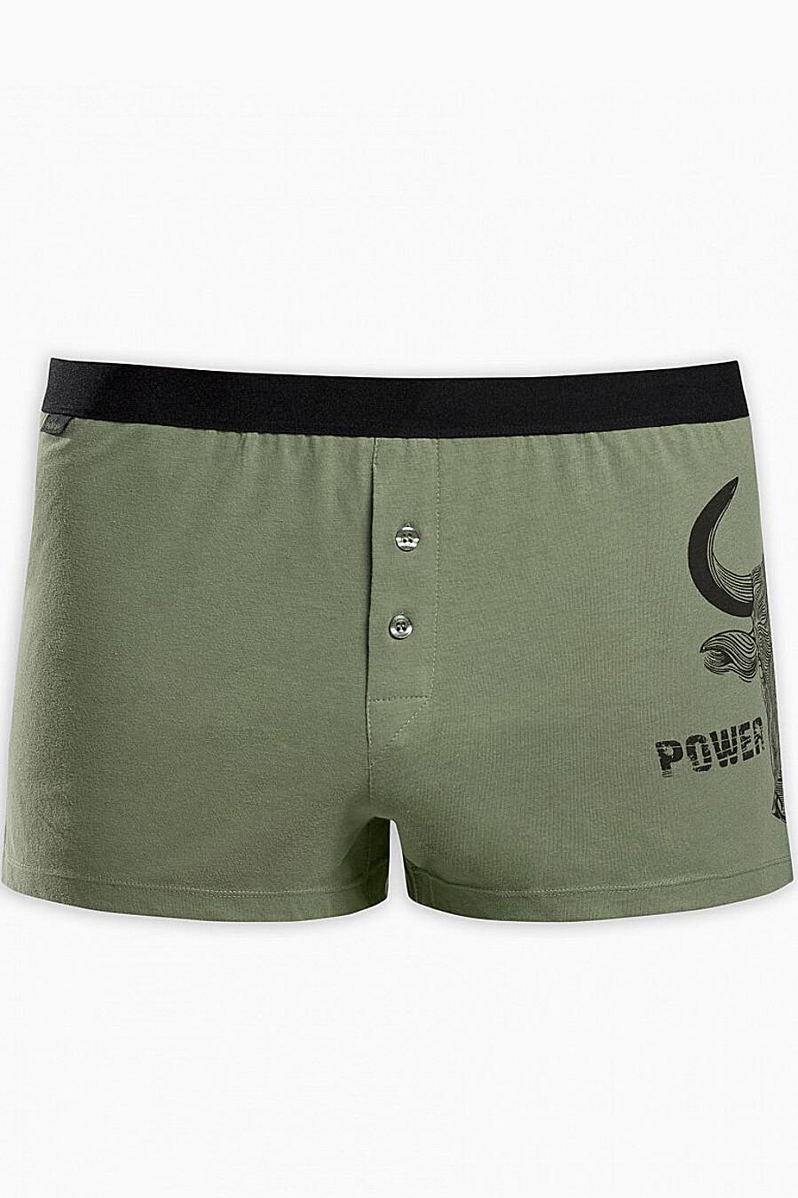 Трусы для мужчин PELICAN 123641 купить оптом от производителя. Совместная покупка мужской одежды в OptMoyo