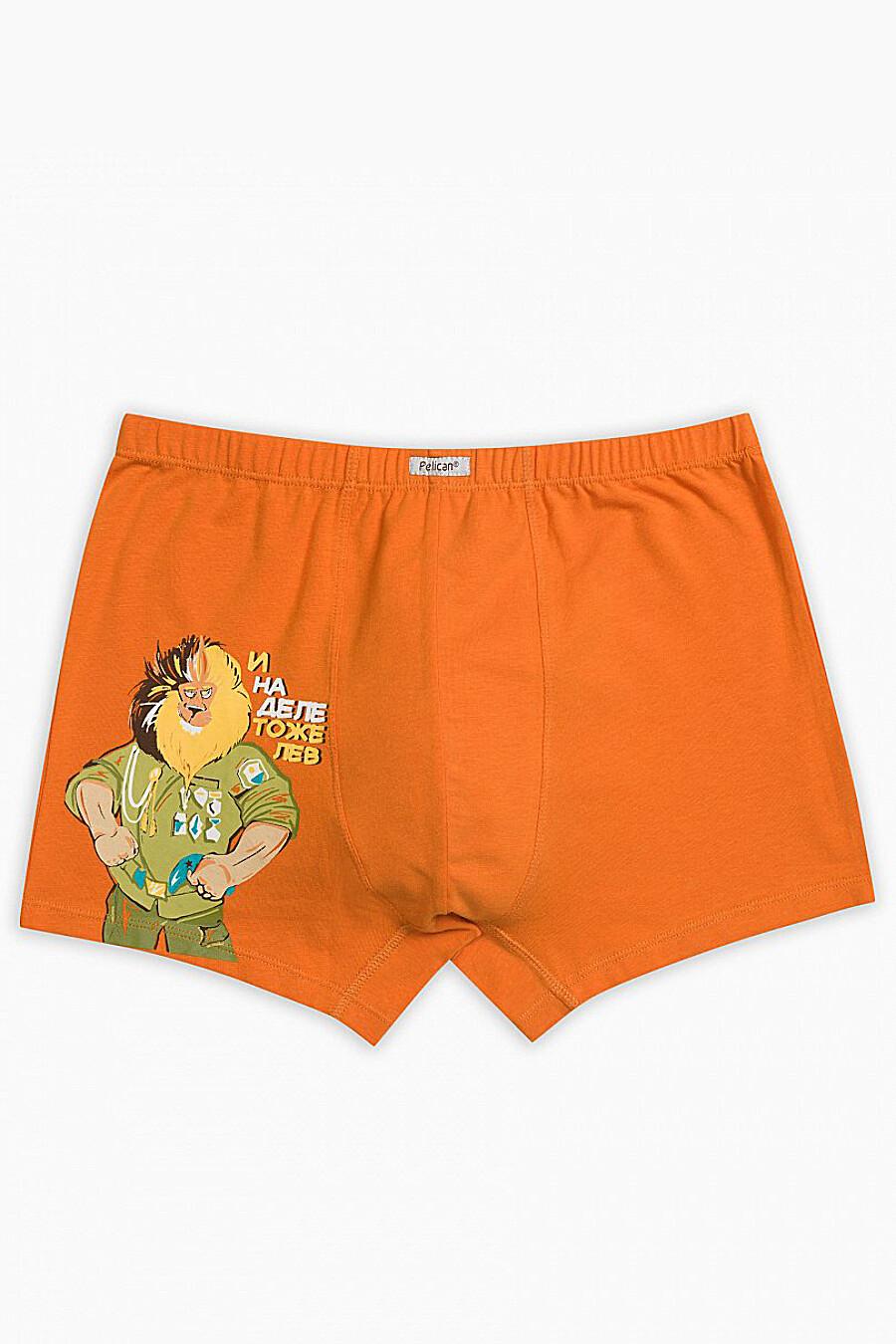 Трусы для мужчин PELICAN 123775 купить оптом от производителя. Совместная покупка мужской одежды в OptMoyo