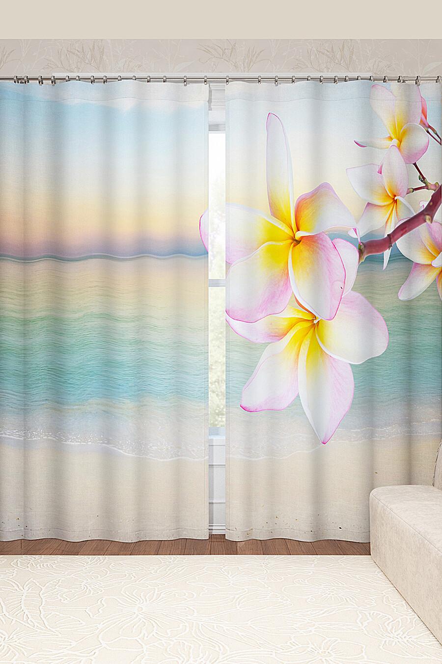 Фотошторы для дома ART HOME TEXTILE 123842 купить оптом от производителя. Совместная покупка товаров для дома в OptMoyo