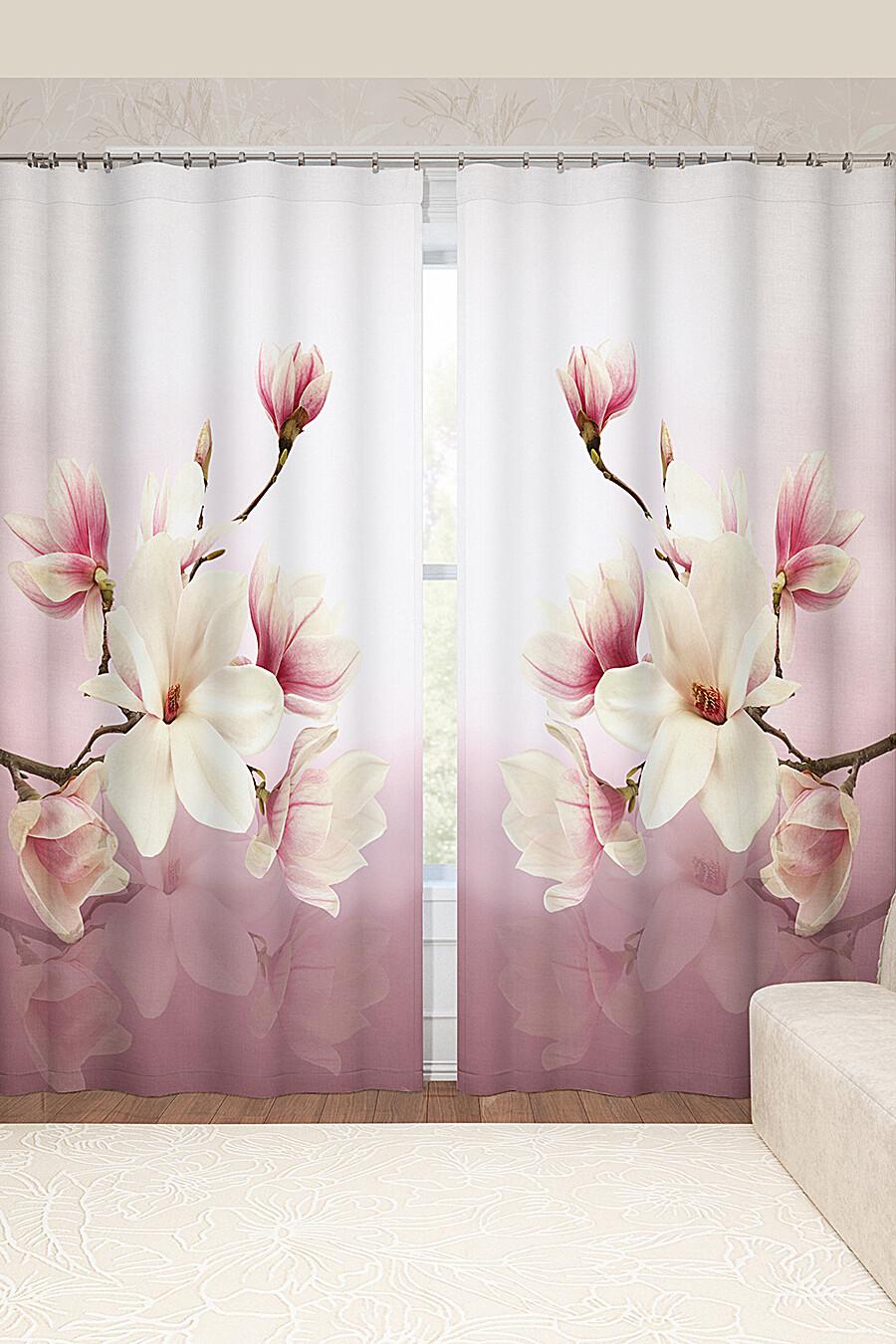 Фотошторы для дома ART HOME TEXTILE 123847 купить оптом от производителя. Совместная покупка товаров для дома в OptMoyo
