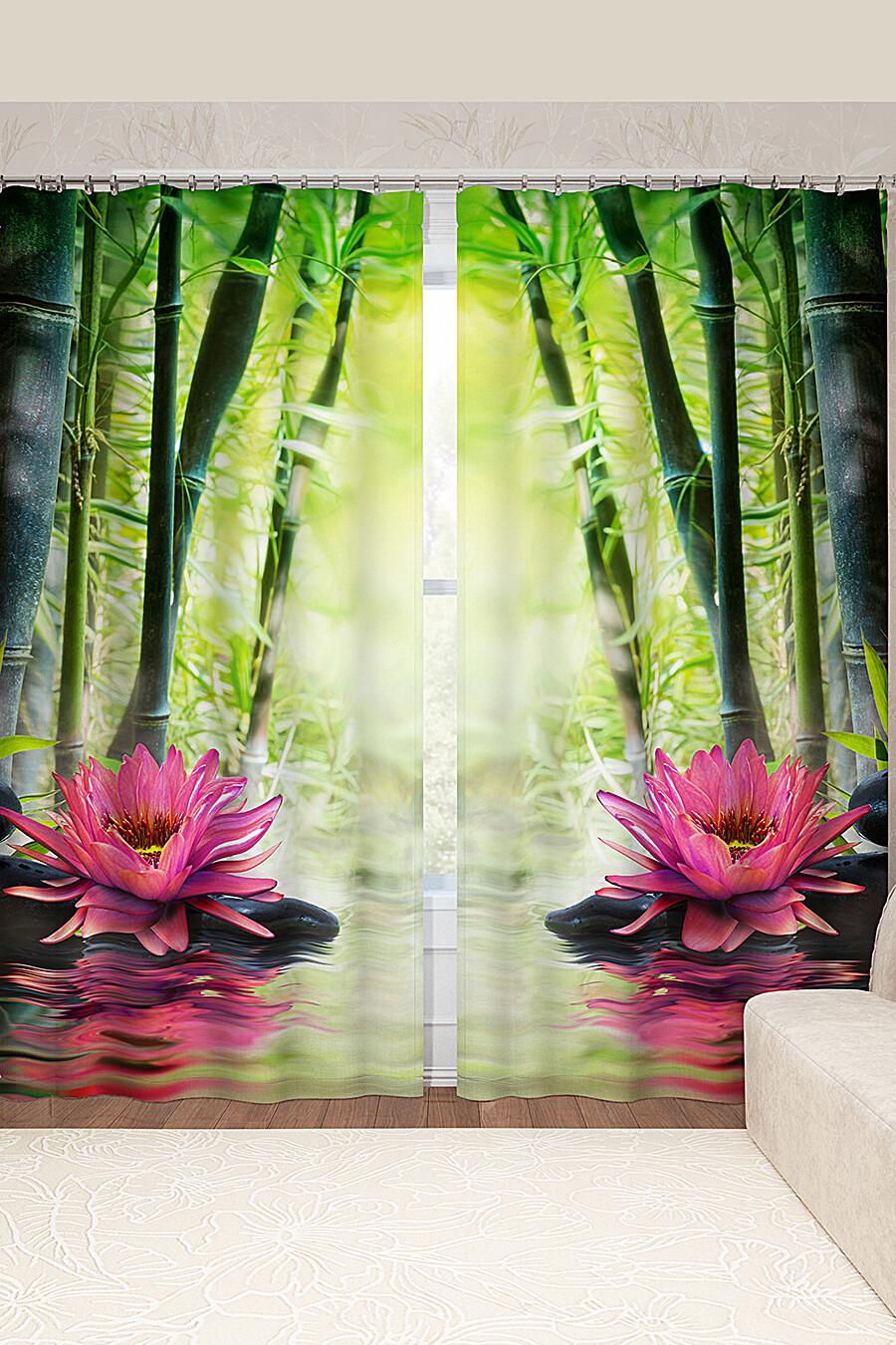 Фотошторы для дома ART HOME TEXTILE 123848 купить оптом от производителя. Совместная покупка товаров для дома в OptMoyo