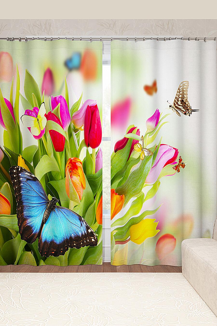 Фотошторы для дома ART HOME TEXTILE 123855 купить оптом от производителя. Совместная покупка товаров для дома в OptMoyo