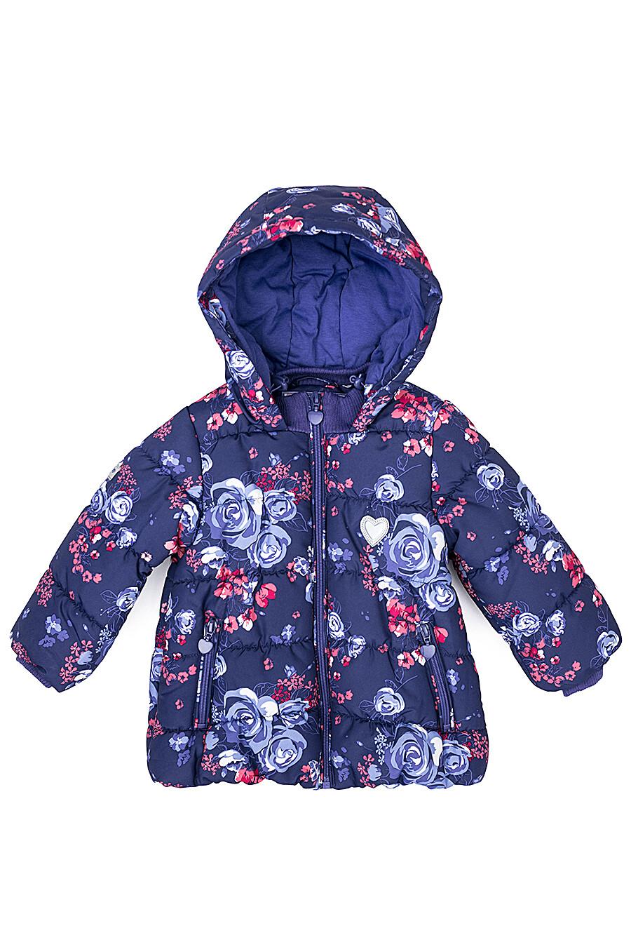 Куртка #125827