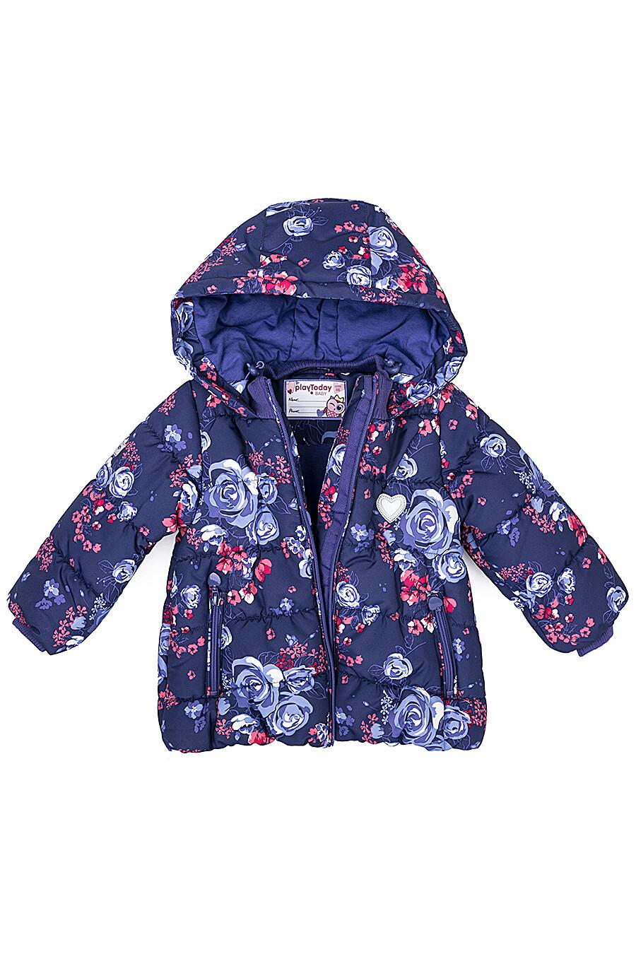 Куртка PLAYTODAY (125827), купить в Optmoyo.ru