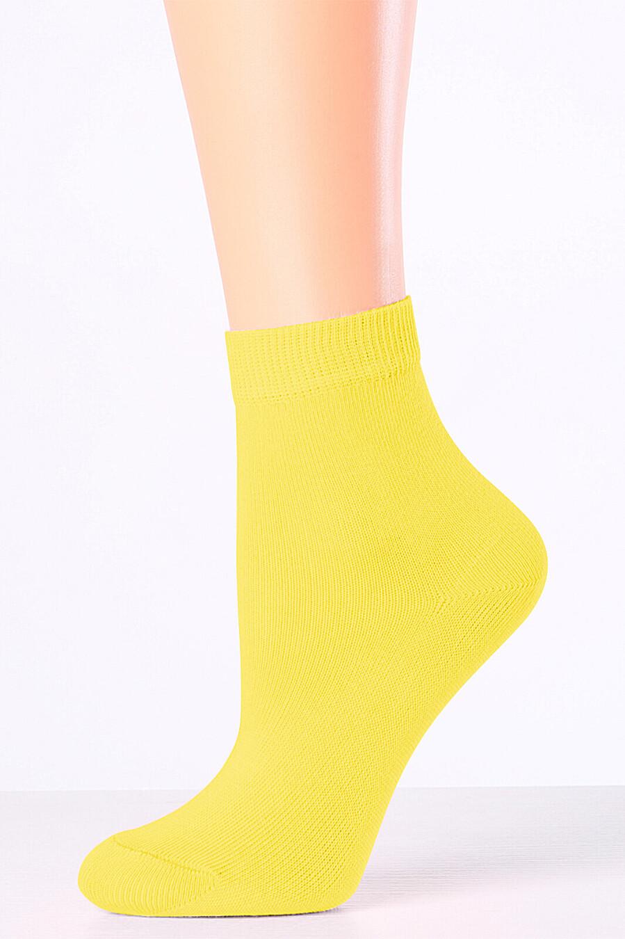 Носки GIULIA (125924), купить в Optmoyo.ru
