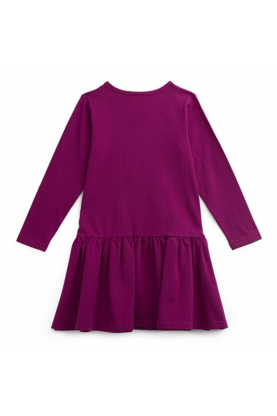 Платье #126084
