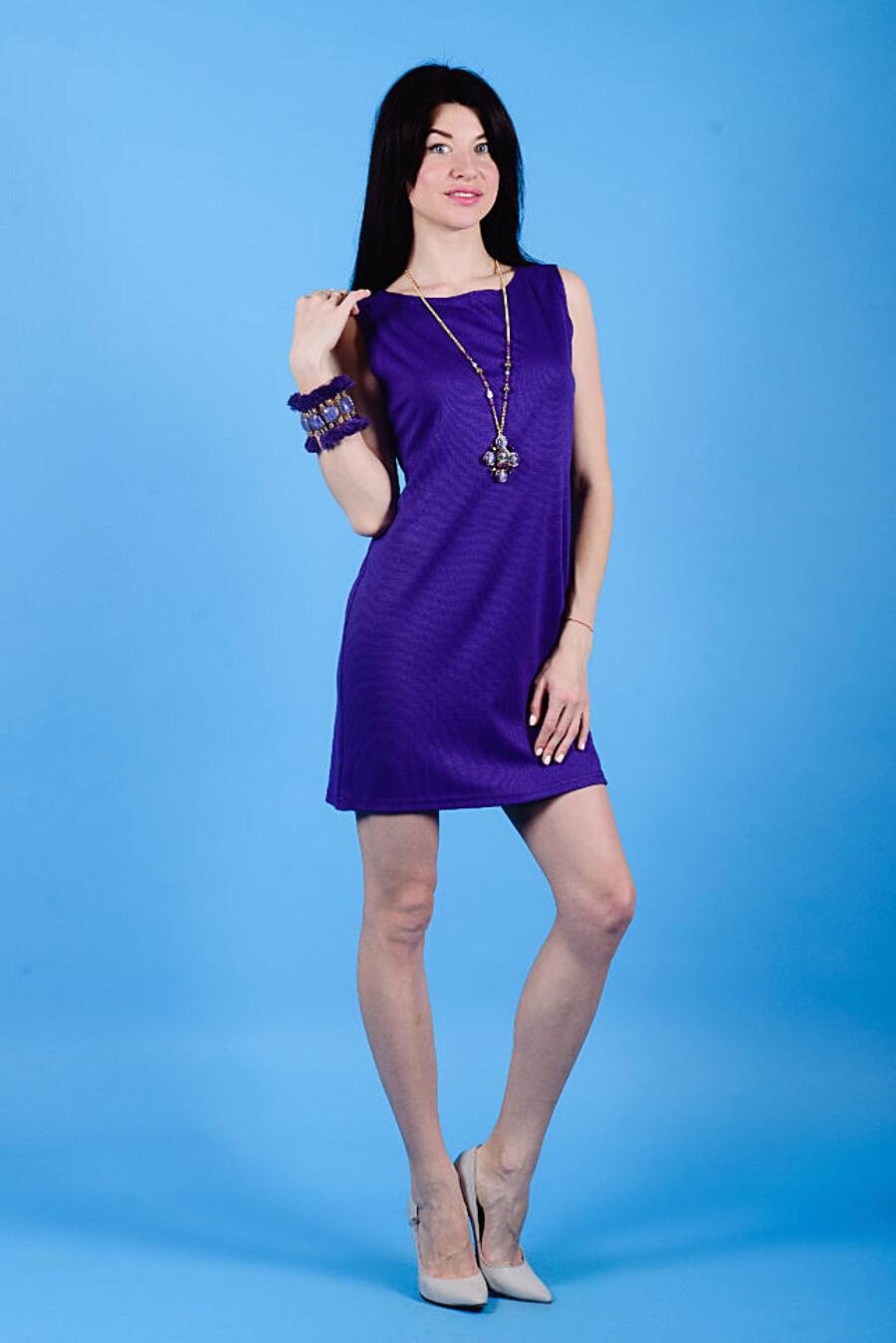 Комплект (Кардиган+Платье) ALTEX (126337), купить в Optmoyo.ru
