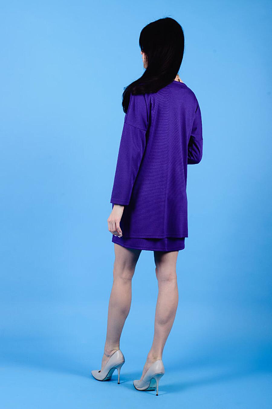 Комплект (Кардиган+Платье) для женщин ALTEX 126337 купить оптом от производителя. Совместная покупка женской одежды в OptMoyo