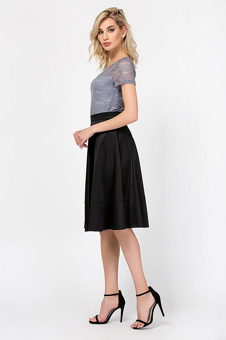 Блуза Remix (126905), купить в Moyo.moda