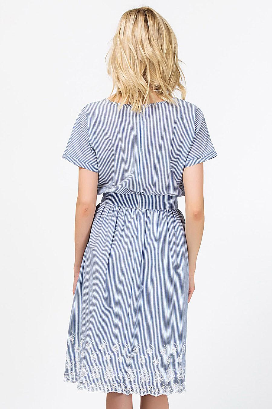 Платье Remix (126976), купить в Moyo.moda