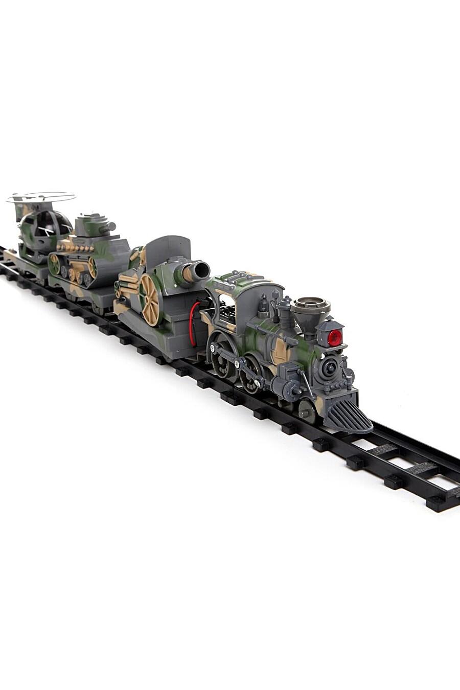 Железная дорога BONNA (127761), купить в Moyo.moda