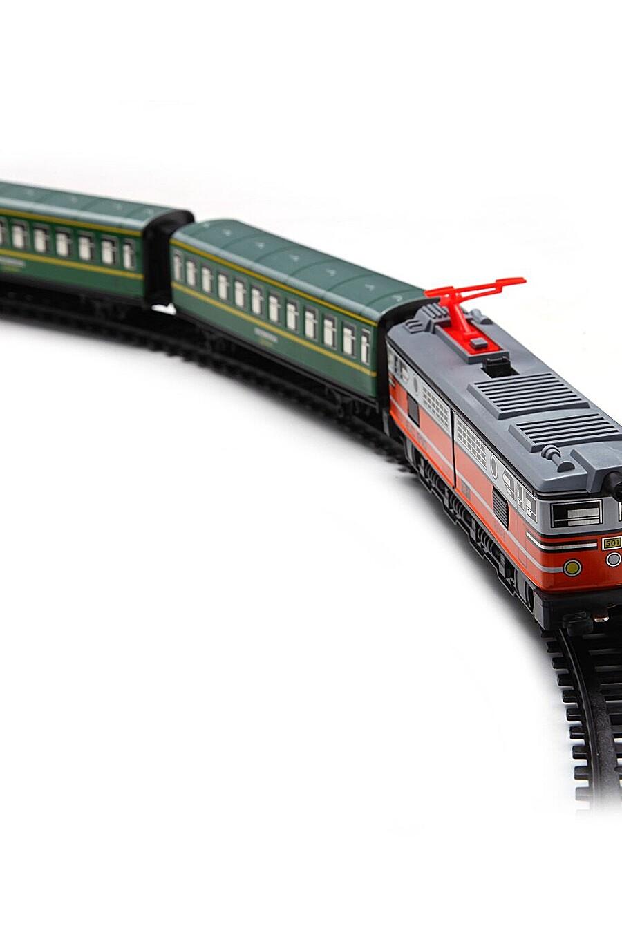 Железная дорога BONNA (128134), купить в Moyo.moda