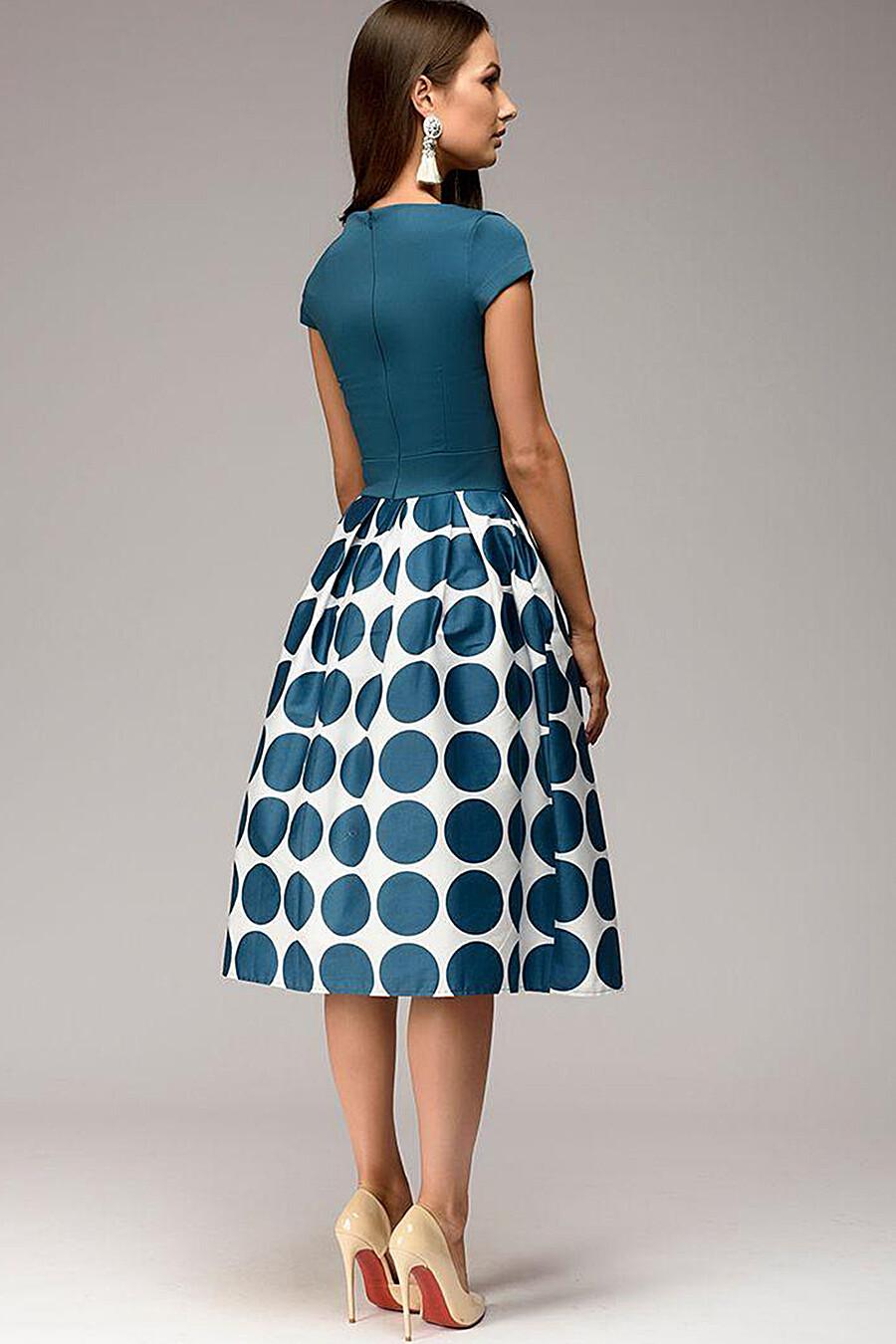 Платье 1001 DRESS (130445), купить в Moyo.moda