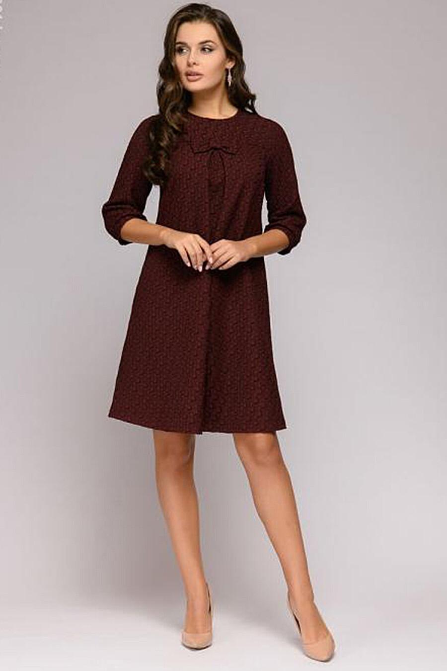 Платье для женщин 1001 DRESS 130556 купить оптом от производителя. Совместная покупка женской одежды в OptMoyo