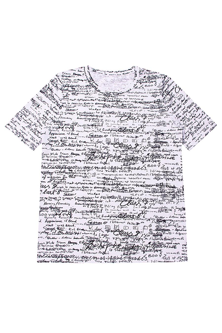 Джемпер для женщин Archi 130603 купить оптом от производителя. Совместная покупка женской одежды в OptMoyo