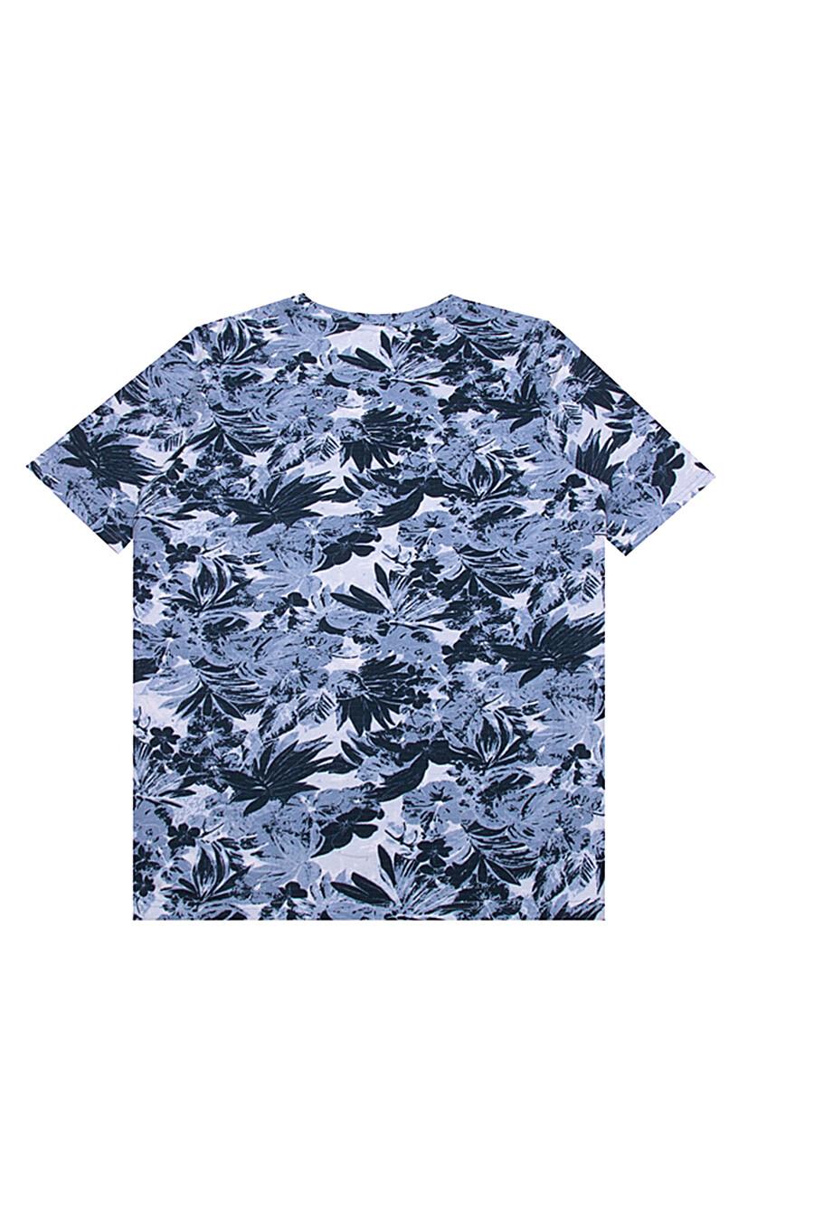 Джемпер для женщин Archi 130604 купить оптом от производителя. Совместная покупка женской одежды в OptMoyo