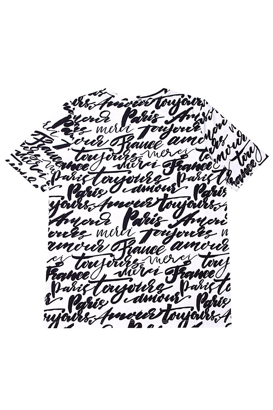 Джемпер для женщин Archi 130608 купить оптом от производителя. Совместная покупка женской одежды в OptMoyo