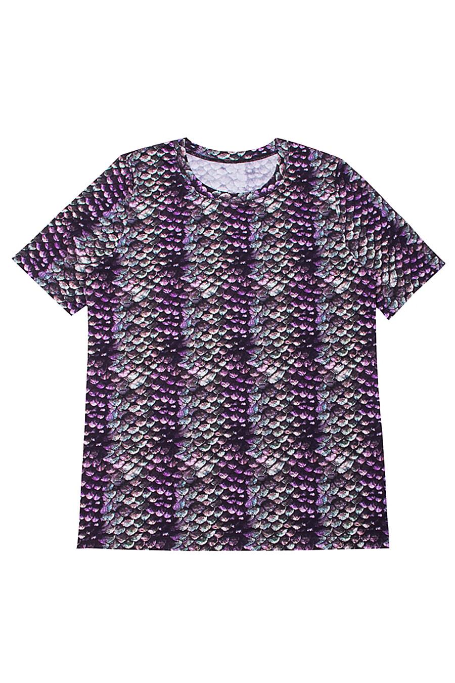 Джемпер для женщин Archi 130611 купить оптом от производителя. Совместная покупка женской одежды в OptMoyo